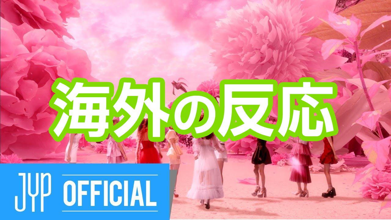 NijiUデビュー海外の反応