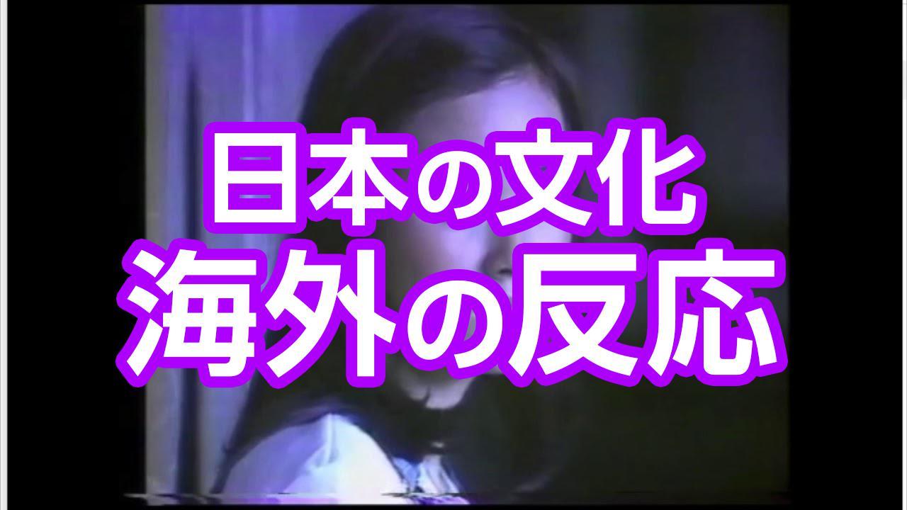 松原みき stay with me海外の反応