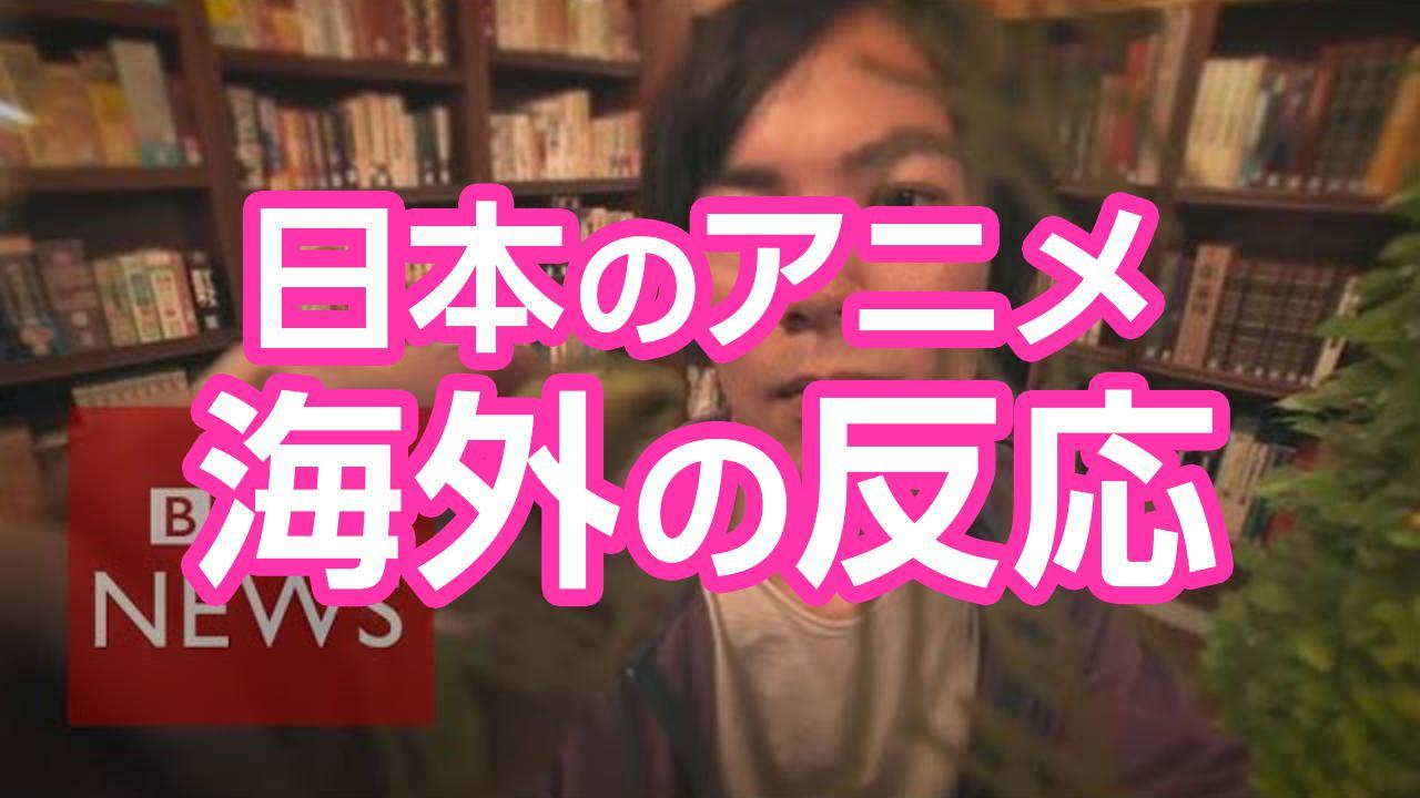 進撃の巨人諫山創インタビュー海外の反応